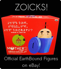 Official EarthBound Figures!